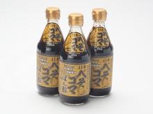 材料厳選!「日本のへそ」のゴマぽん酢