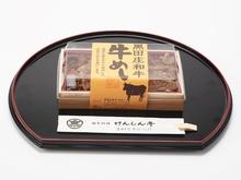 祝!おかげさまで10周年!けんしん亭の 「牛めし弁当」。期間限定でお茶進呈。