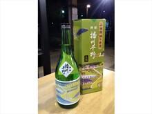 山田錦酒「播州平野」