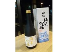 山田錦酒 純米吟醸「神結」
