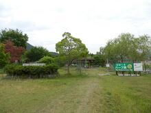 日本へそハーブ園へ行こう!