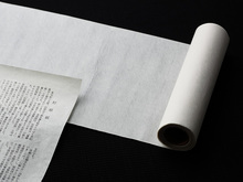 伝統の手漉き和紙 杉原紙(すぎはらがみ)