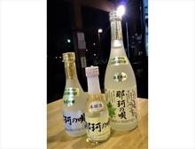 山田錦酒「那珂の唄」