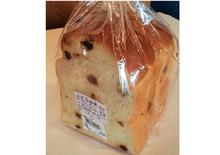 再開未定のお休み ぶどう食パンの「生田製パン」