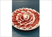 11月中旬~ 冬の味覚 山里の滋味「猪肉」