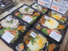 ORGANIC ASIAN 食堂 ARIANA の人気メニューがお弁当に!
