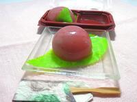 ぷるるん♪イチゴの水まんじゅう