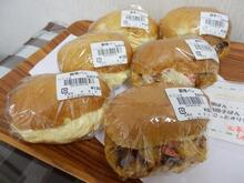 にこっとさんの惣菜パン