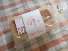 はるこむぎ の「山田錦 麹(こうじ)食パン」