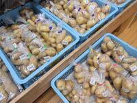 6月の野菜 新ジャガイモ