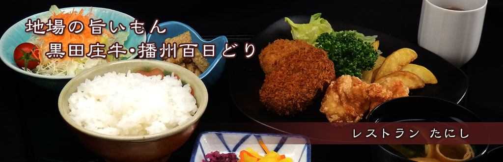 160512(Copy) 食事する