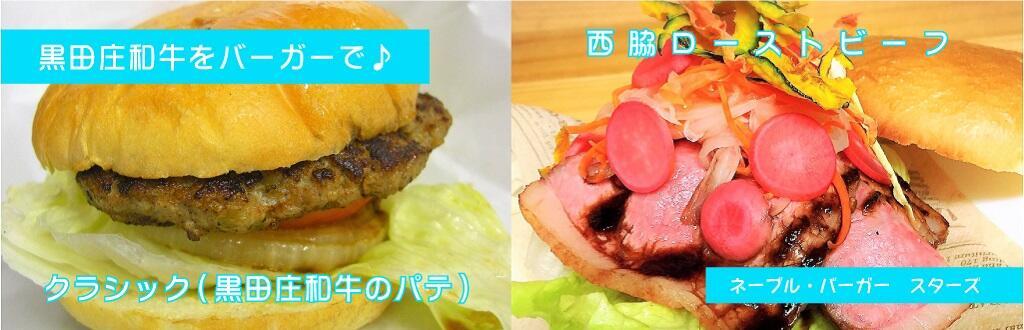 食事する(2)スターズ 210814